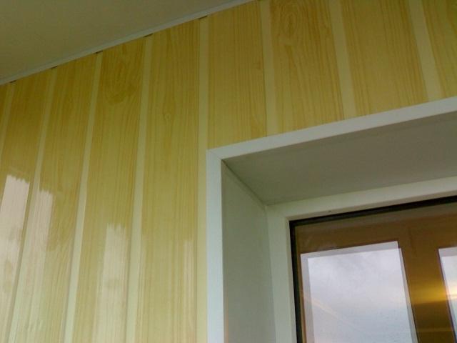 Lambris plafond thys fenetre pvc imitation bois occasion - Lambris pvc rouge ...