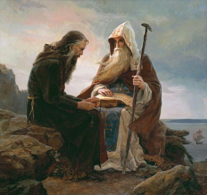 Праздник 16 мая. Церковные и светские праздники 16 мая