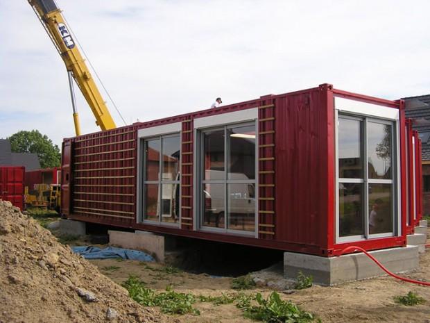 Дом из<br />  контейнеров
