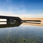Скульптурный загородный дом